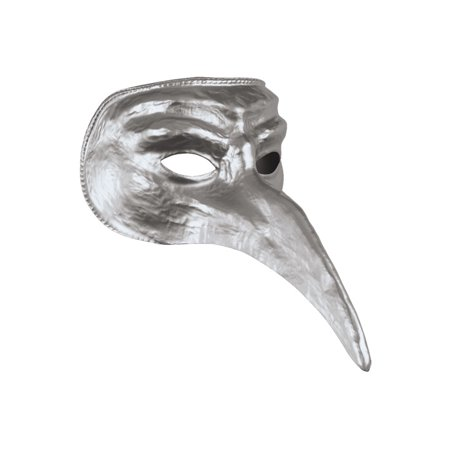 Silver Venetian Adult Mask
