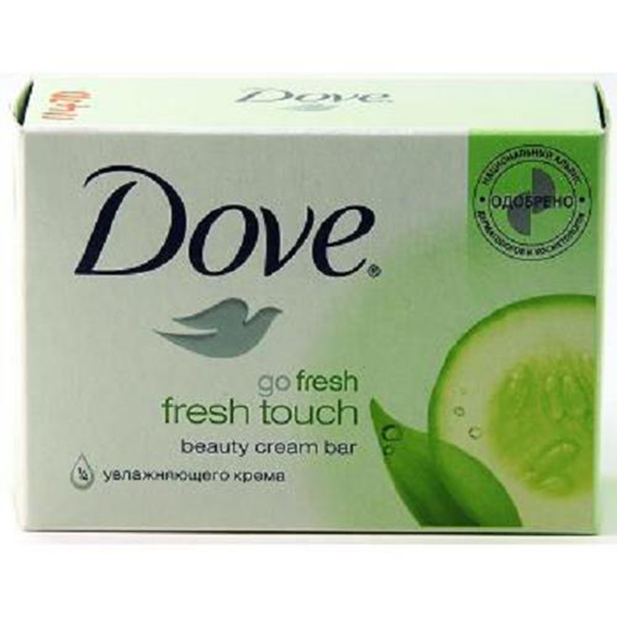 Product Of Dove, Beauty Cream Bar - Green Fresh Touch, Count 1 - Soap/Body Wash/Shaving Creams / Grab Varieties & Flavors