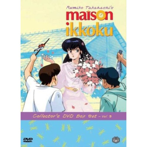 Maison Ikkoku - Collector's Box Vol. 3