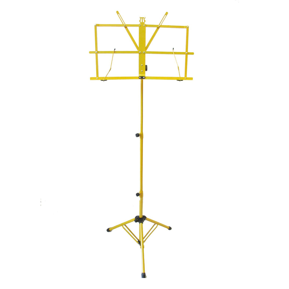 Sky Brand New Lightweight Adjustable Folding Music Stand with Carrying Bag-Yellow by