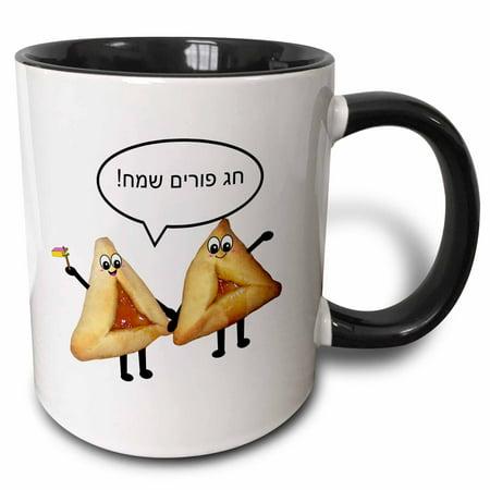 3dRose Happy Purim in Hebrew - Cute smiley hamantaschen food cartoon - Chag sameach Jewish Holiday Gifts - Two Tone Black Mug, 11-ounce](Jewish Halloween Purim)