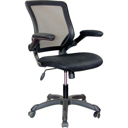 Techni Mobili Mesh Task Office Chair With Flip Up Arms Black Rta 8050 Bk