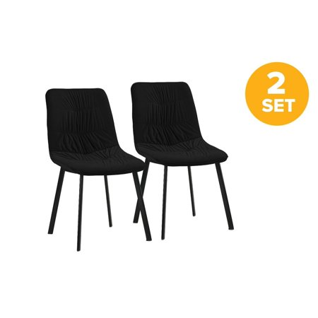 Contemporary Chair (Dining Room Kitchen Chairs Set of 2 with Brush Microfiber Cushion, Contemporary Modern Furniture, Desk Chair with Metal Legs)