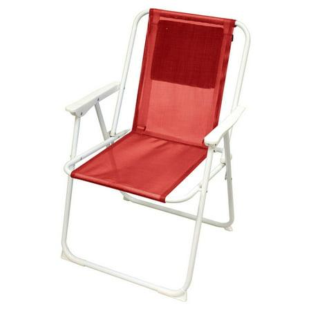 Preferred Nation Portable Beach Chair - Walmart.com