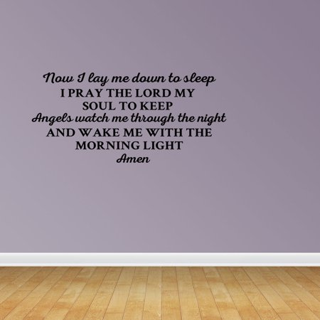 Wall Decal Quote Now I Lay Me Down To Sleep I Pray The Lord My Soul To Keep Angels Watch Me Through The Night Vinyl Sticker Home Decor PC479