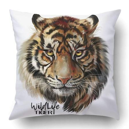 BOSDECO Tiger Watercolor Painting Pillowcase Pillow Cushion Cover 16x16 inch - image 1 de 1