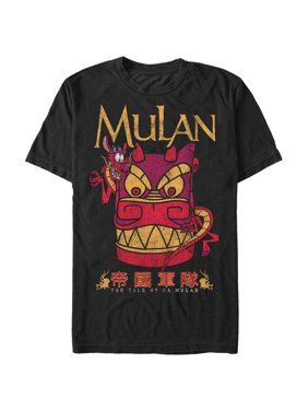 Mulan Men's Mushu Stone Dragon T-Shirt