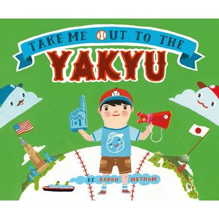 Take Me Out to the Yakyu - eBook