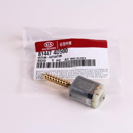 Power Door Lock Motor Actuator (2006-2012 Kia Sedona Sliding Door Lock Actuator Motor OEM)