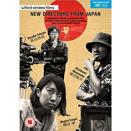 New Directors from Japan (4 Film Collection) ( Watashi no Akachan / Tenshi no yokubou / Buy Bling, Get One Free! / Soshite dorobune wa yuku ) ( My Baby / [ Blu-Ray, Reg.A/B/C Import - United Kingdom (Buying A Car In Japan For Importing)