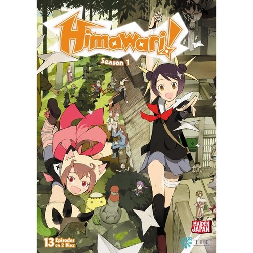Himawari!: Season 1 Complete Collection (Widescreen)