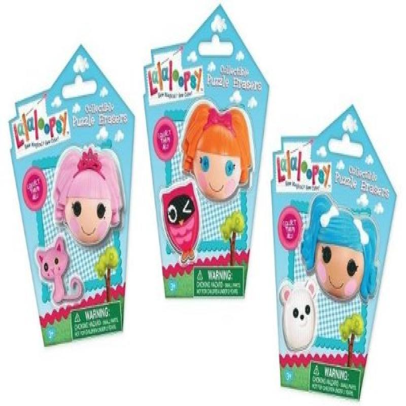 Lalaloopsy Puzzle Erasers (2 count) Party Accessory