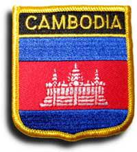 Cambodia Shield Patch