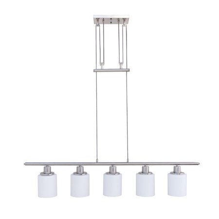 Design House 578435 Aveline 5-Light Pulley Pendant Light, Adjustable, Satin Nickel (Satin Nickel Island Light)