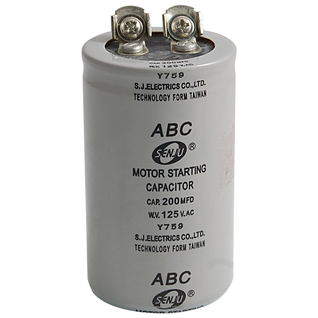electric motor capacitor CBB65/60/61 manufacturer from China Anhui ...
