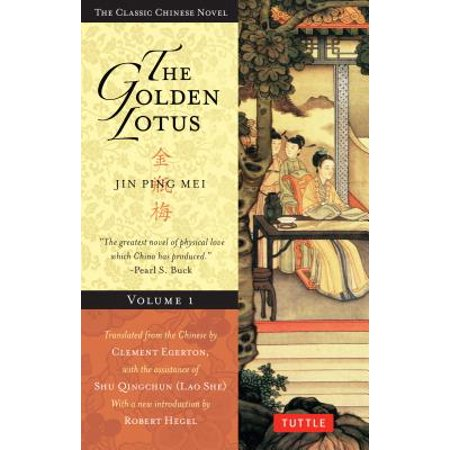 The Golden Lotus Volume 1 : Jin Ping Mei