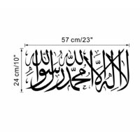 Outtop Islamic Muslim Mural Art Removable Calligraphy PVC Decal Wall sticker Decor D