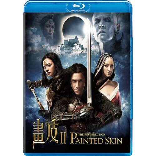 Painted Skin: The Resurrection (Blu-ray) (Widescreen)