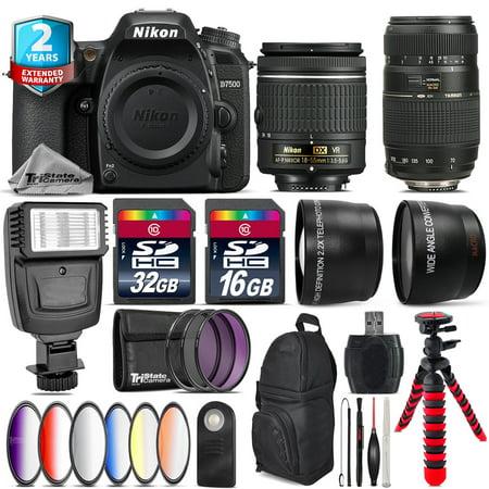 Nikon D7500 DSLR + AF-P 18-55mm VR + Tamron 70-300mm + Slave Flash - 48GB Kit