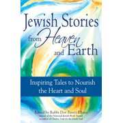 Jewish Stories from Heaven and Earth - eBook