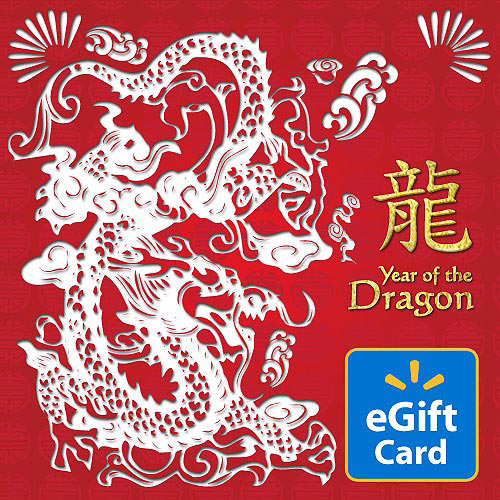 Year of the Dragon Walmart eGift Card
