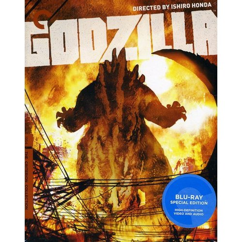 Godzilla (Criterion Collection) (Blu-ray) (Japanese)