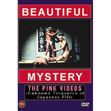 Image of Beautiful Mystery (Unrated)
