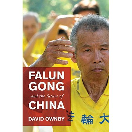 Falun Gong and the Future of (Chinese Wind Gong)
