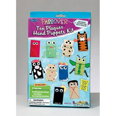 rite lite tykp-bags passover 10 plagues puppet kit - pack of 6 Paper Bag Puppets Kit