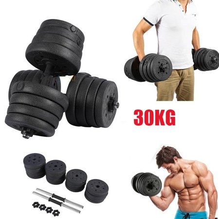768d63d7536 Yosoo Weight Dumbbell Set 66 LB Adjustable Cap Gym Barbell Plates Body  Workout - Walmart.com