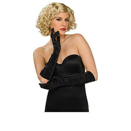 Black Satin Lycra Wrinkled Elbow Costume - Lycan Costume