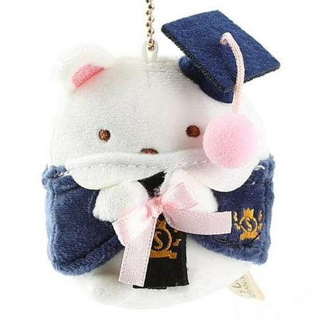 AkoaDa Class of 2019 Graduation Plush Stuffed Animal Toy Pendant  in Black Cap, 4 inches