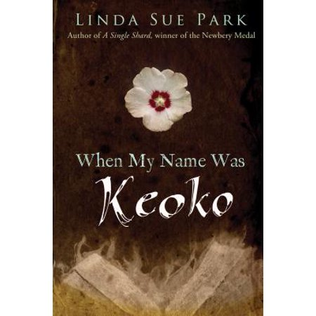 When My Name Was Keoko - When Was Halloween Invented