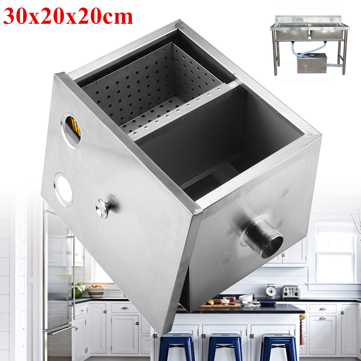 Commercial Grease Trap Interceptor 5GPM Gallon Per Minute Stainless Steel Removable  Filter Set for Restaurant Kitchen Wastewater