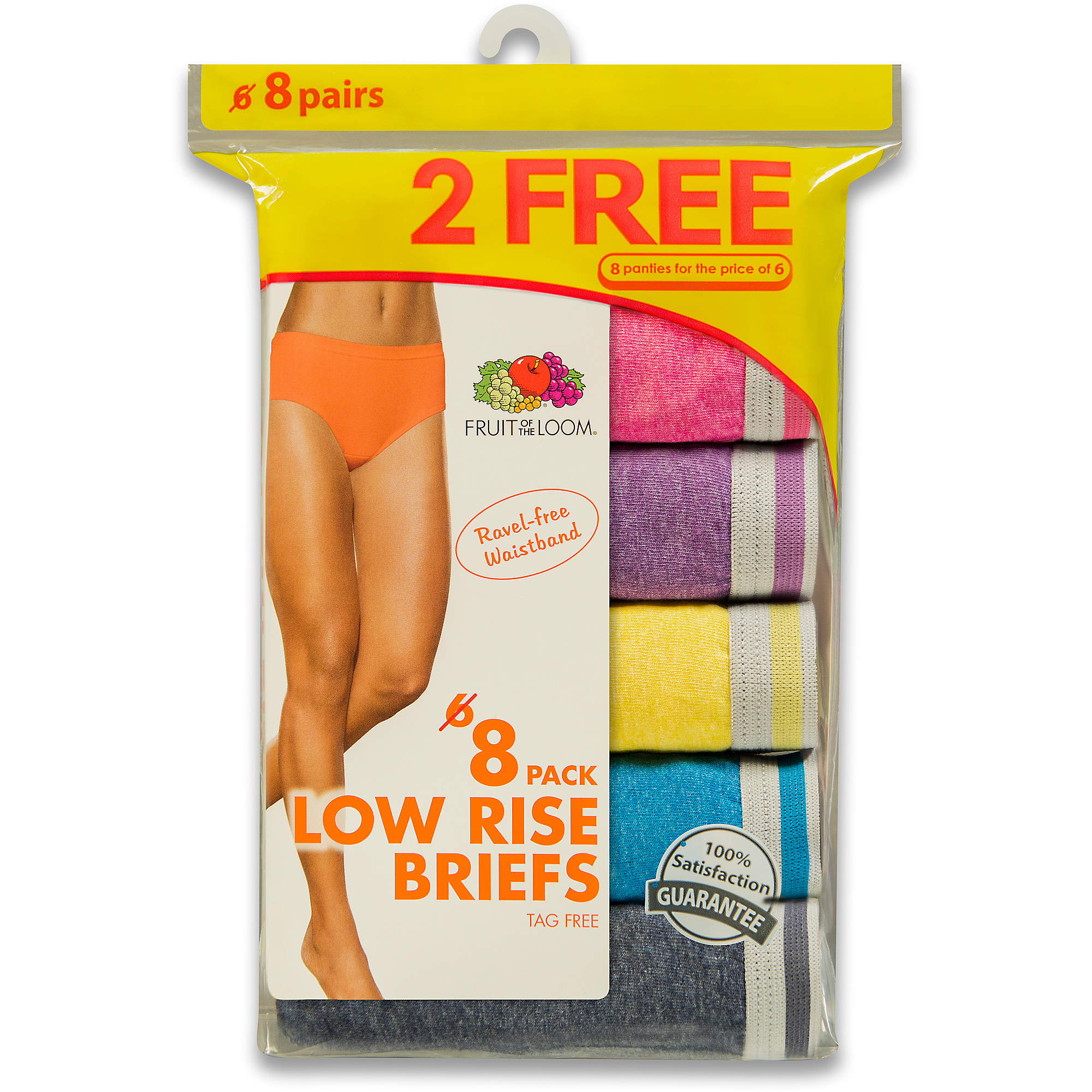 Fruit of the Loom Ladies' Heather Low Rise  Briefs 6+2 Bonus Pack