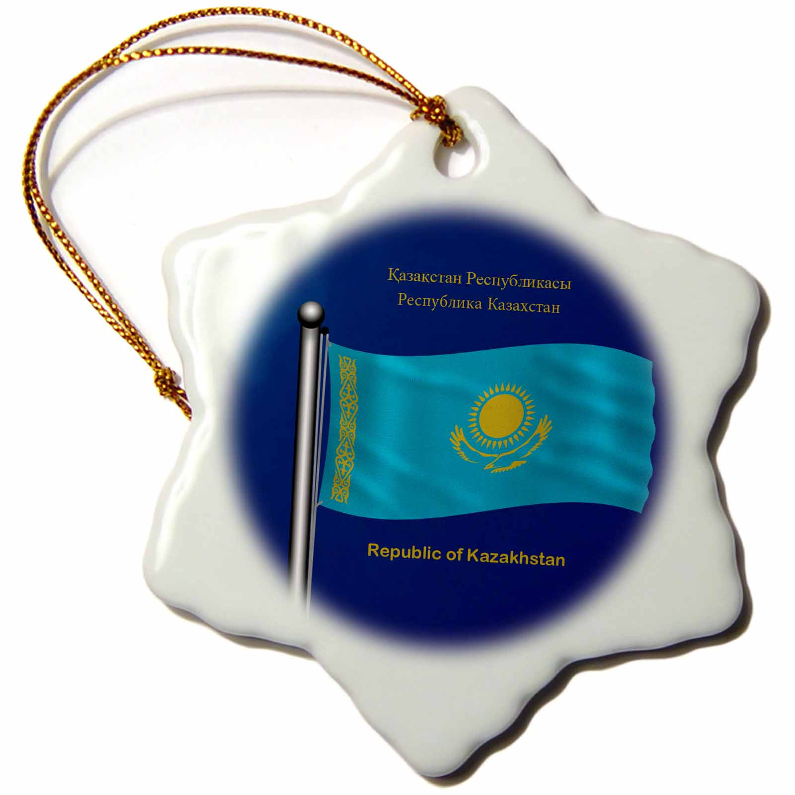 3dRose The flag of Kazakhstan on blue background with Republic of Kazakhstan in English, Russian and Kazakh, Snowflake Ornament, Porcelain, 3-inch