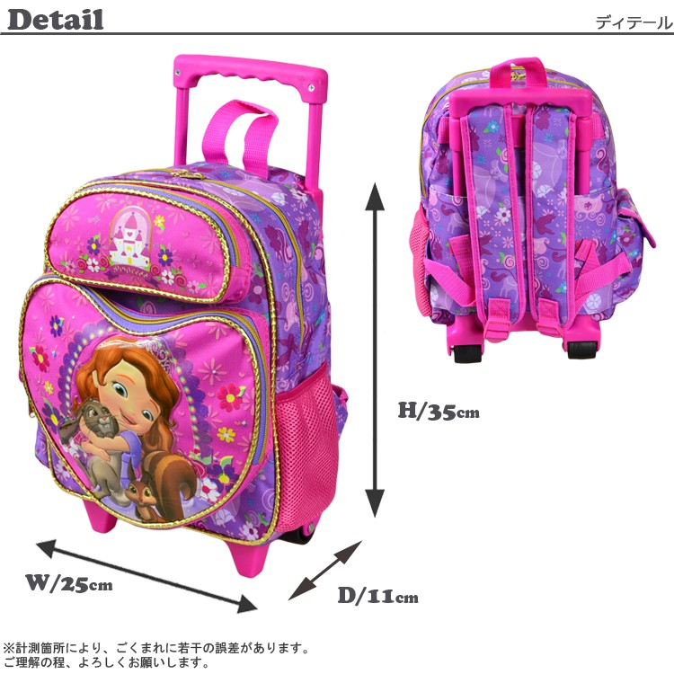 "Small Rolling Backpack - Disney - Sofia the First Castle Pink 12"" New 636012"