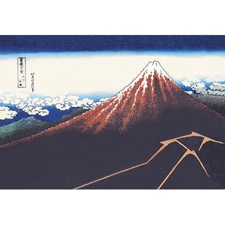 Rainstorm Beneath the Summit  Colour woodblock oban print Peak of Mt Fuji with snow rising above wreath of crumpled thunder clouds behind middle slopes and shadow cast by mountain (Snow Peak Titanium Fork)