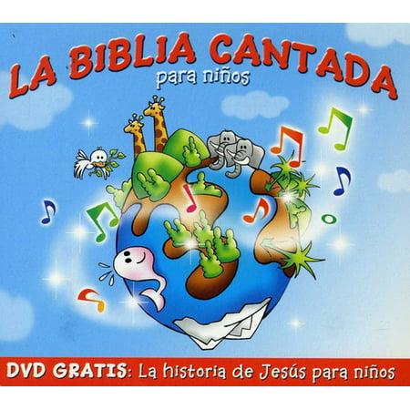Para Ninos (CD) (Digi-Pak)