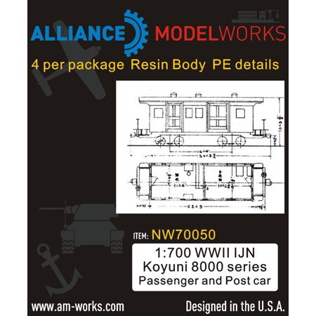 Alliance Model Works 1:700 IJN Koyuni 8000 Series Passanger & Postcar #NW70050