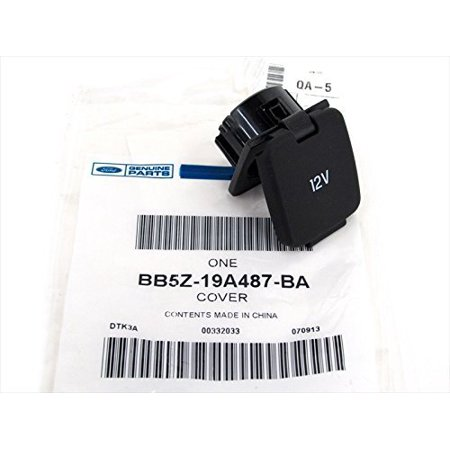 Ford F150 Expedition Edge Fusion 12V Volt Console Power Outlet Cover Cap OEM NEW