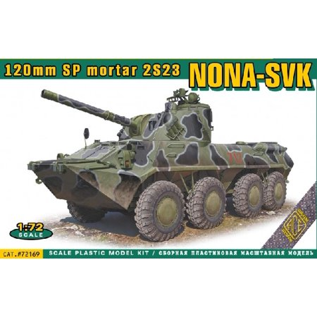 1/72 Nona-SVK 120mm Self-Propelled Mortar 2S23 Tank (New Tool)