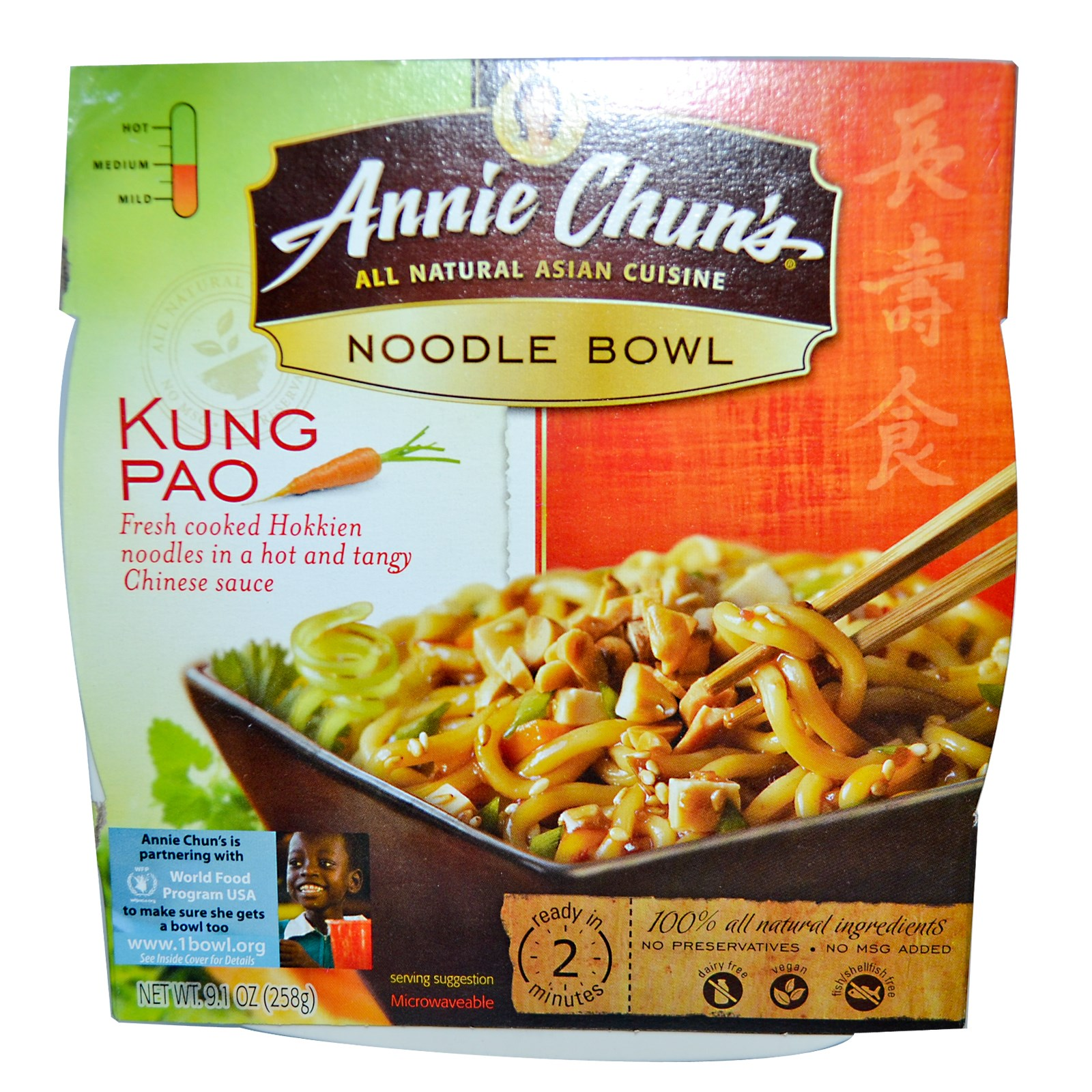 Annie Chun's, Noodle Bowl, Kung Pao, Medium, 9.1 oz (pack...