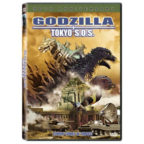 Godzilla: Tokyo S.O.S. (50th Anniversary) (Widescreen, ANNIVERSARY)