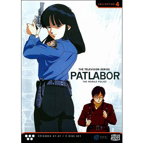 Patlabor - The Mobile Police: The TV Series, Collection 4