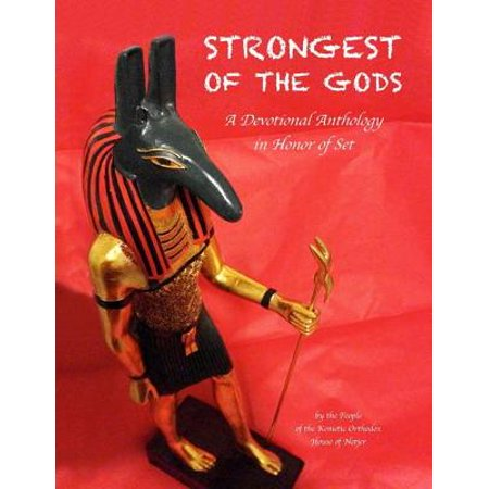 Strongest of the Gods - eBook (Strongest Metal Ever)