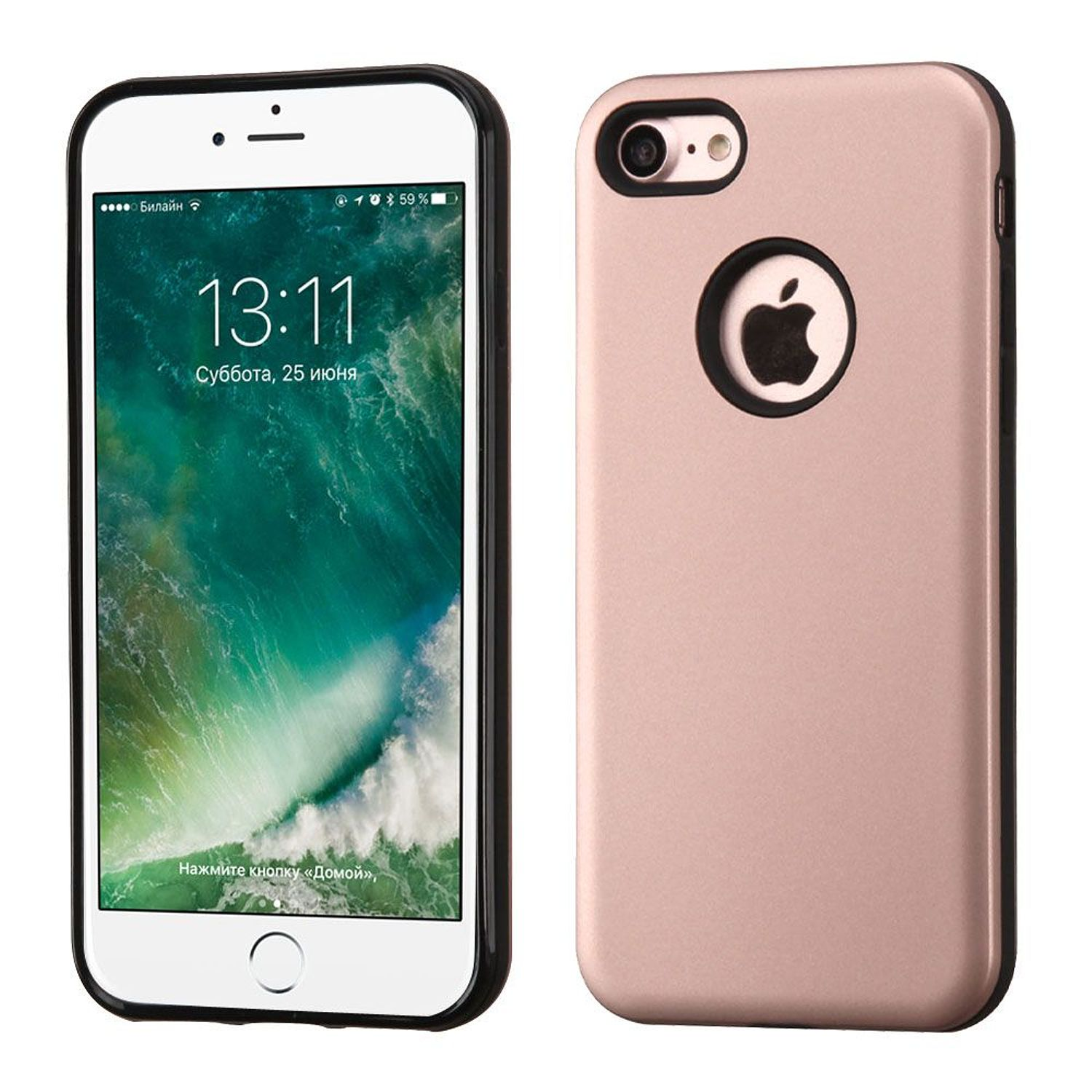 how much is iphone 7 insten gold black advanced armor hybrid dual layer 1742