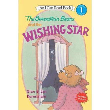 Berenstain Bears: The Berenstain Bears and the Wishing Star