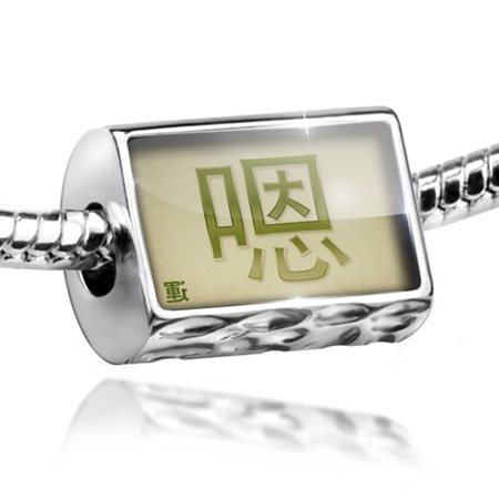 Bead Well, Chinese characters, green letter Charm Fits All European Bracelets ()