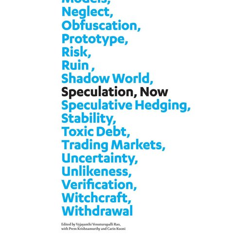 speculation essay